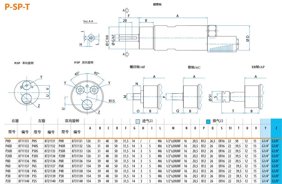 电路 电路图 电子 原理图 900_588