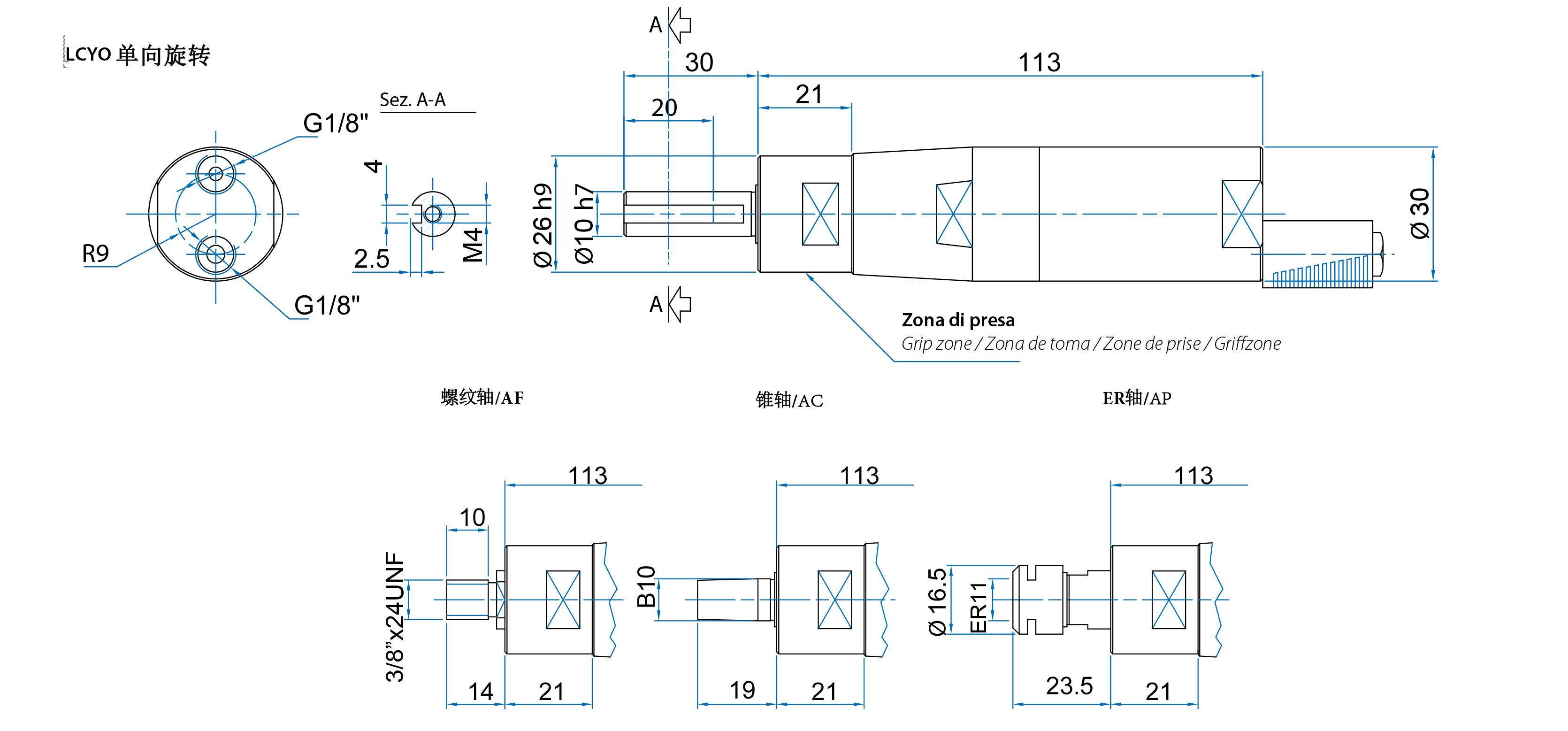 意大利OBER气动马达有较大的转速范围选择(集成多种速比减速机)、结构紧凑、耐用可靠、防爆设计-通过ATEX欧洲防爆认证,特别适用于:作为各种气动旋转动力供应、自动化动作控制、加工、装配类机器。 *气动马达体积小,功率大: 功率/重量或功率/体积的比值相对于电动机大很多 *气动马达具有高适应性: OBER气动马达的转速可随负载改变,直至超载停机而不会对气动马达产生损伤,因此选择时可考虑采用较低的安全系数; * 气动马达可瞬间启动、瞬间停止: 由惯性/功率的比值决定的时间常数较小,故可快速、平稳地启动、停止