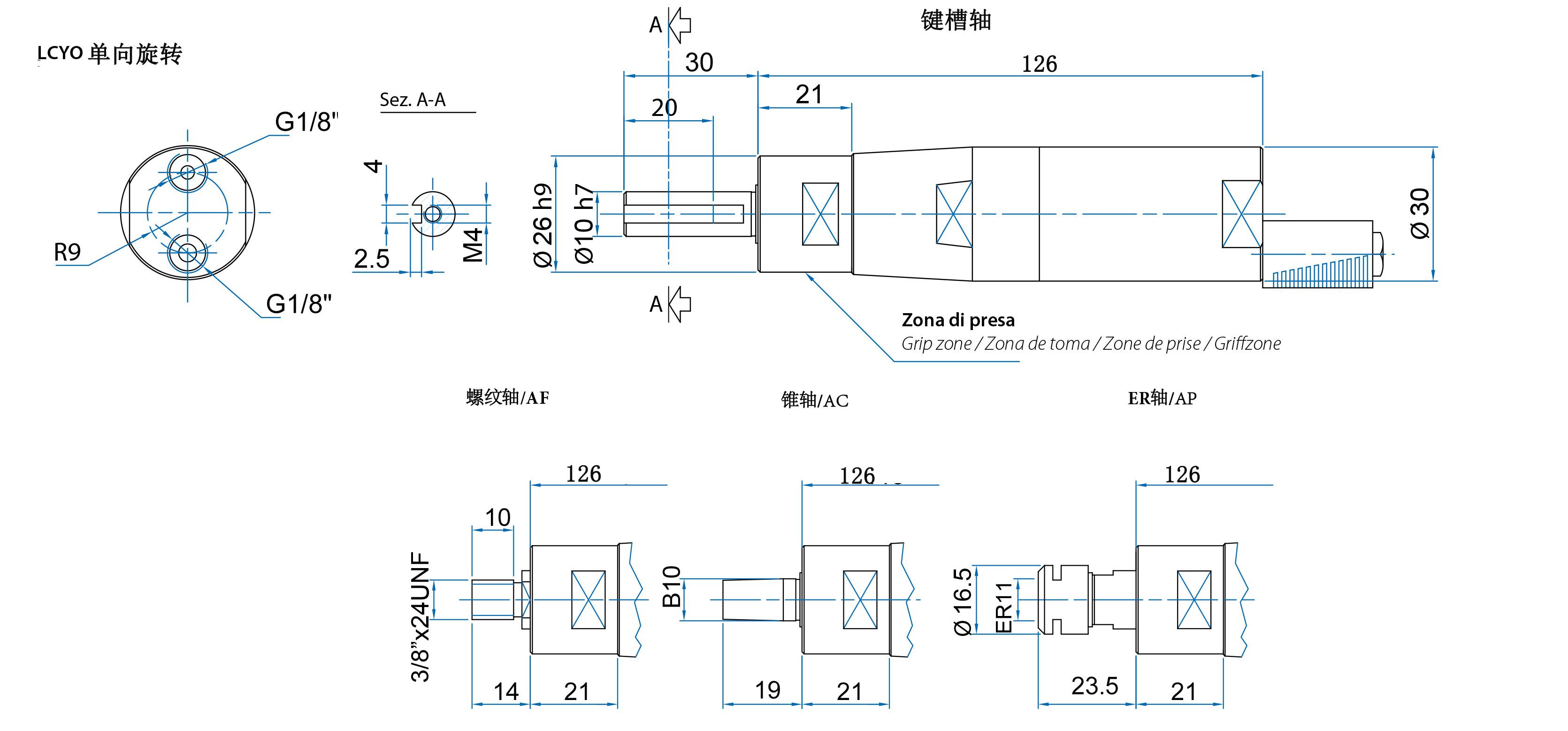 lc56实用电路图
