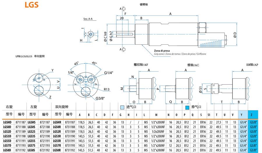 电路 电路图 电子 原理图 900_524